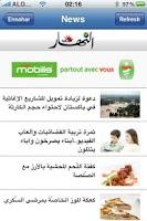 Screenshot of Ennahar