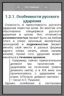 read Ценные бумаги: