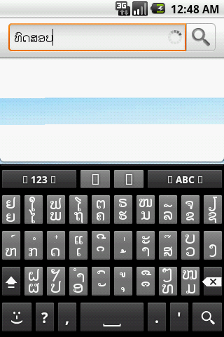 Lao Language Pack