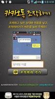Screenshot of 장난앱2 (장난앱3를 받아주세요)