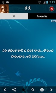 inspirational quotes in telugu apk for blackberry