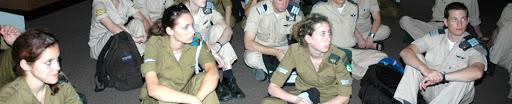 """אגודת ידידי בית התפוצות בישראל מזמינה את חיילי צה""""ל לבית התפוצות"""