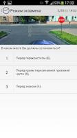 Screenshot of Билеты ПДД 2014 (РФ, кат. АБ)