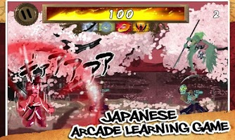 Screenshot of Fude Samurai