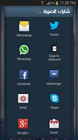 Screenshot of صور صباح الخير