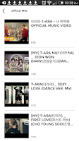 Screenshot of T-ara (KPOP) Club