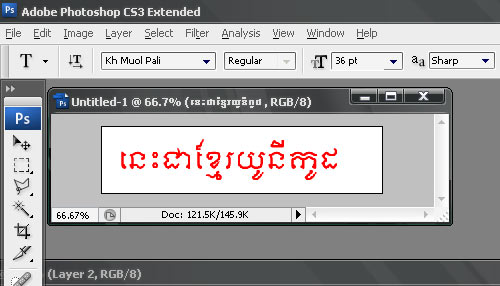 It is the best khmer unicode font support with photoshop cs3 ccuart Gallery