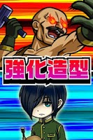 Screenshot of 大乱闘UTOPIA2-無料で登録不要のアバター対戦バトル