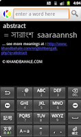 Screenshot of English to Bengali Dictionary