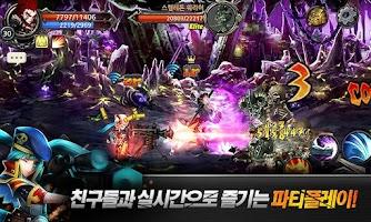 Screenshot of 달을삼킨늑대 for Kakao