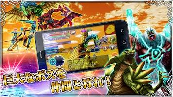 Screenshot of 【無料RPG】ギャラクシーフロンティア【オンラインゲーム】