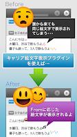 Screenshot of キャリア絵文字表示プラグイン