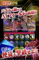 Screenshot of パズルバスター:改 -エヴァアーケードシリーズ-