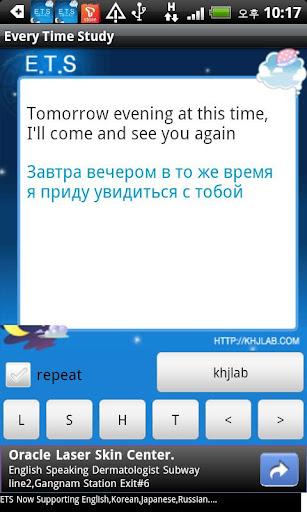 玩教育App ETSの言語の学習免費 APP試玩