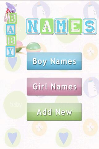 Boy Girl Baby Names