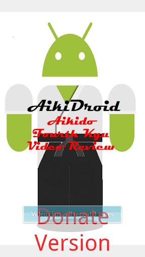 Aikido Fourth Kyu Donate