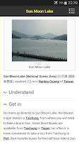 Screenshot of Taiwan Travel Guide With Me