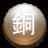 Nighthawk Bronze Donation icon