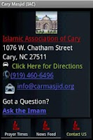 Screenshot of Cary Masjid (IAC)