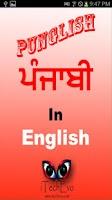 Screenshot of Punglish - Type In Punjabi