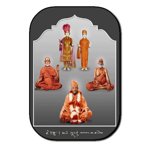 Swami Narayan Aarti LOGO-APP點子