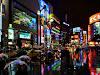 Gambar preview Keunikan/budaya negara jepang