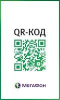 Screenshot of QR-код