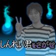 ピラメ�.. file APK for Gaming PC/PS3/PS4 Smart TV