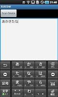 Screenshot of Bluetoothキーボード用辞書ソフトウェア