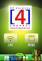 Screenshot of 4Channel