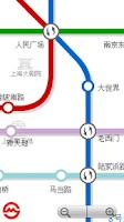 Screenshot of Shanghai Metro
