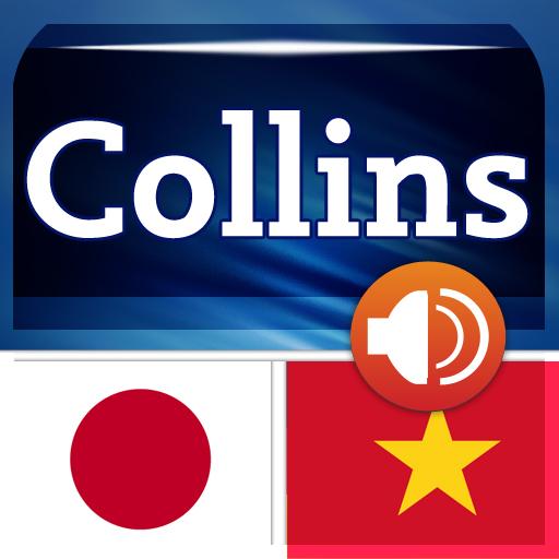 Japanese<>Vietnamese Dictio TR 書籍 App LOGO-APP開箱王