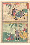 RIJKS: Utagawa Yoshiiku, Shinagawaya: print 1860