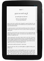 Screenshot of Sweekar Ka Jadu - Turant...