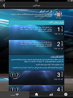 Screenshot of Roya TV