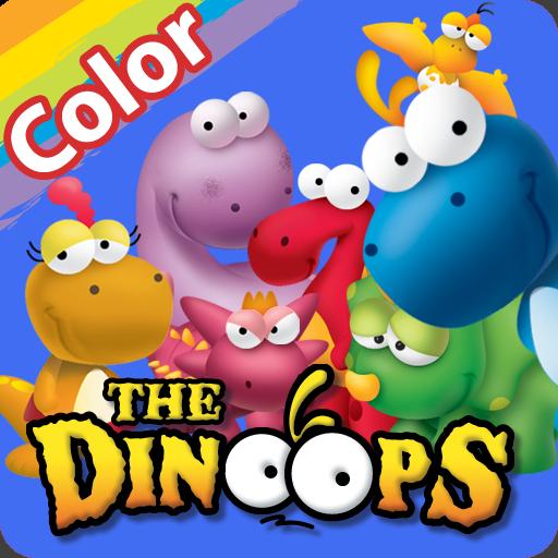 DinoColor LOGO-APP點子