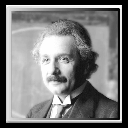 愛因斯坦的挑戰 LOGO-APP點子