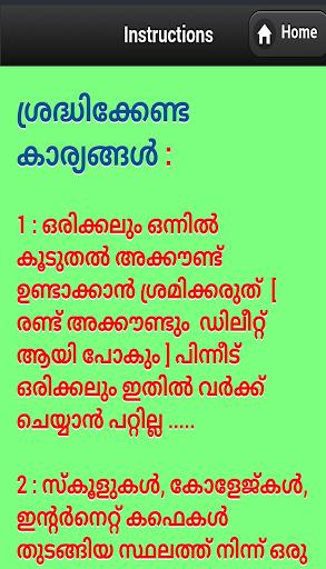 Mallu Fast Rupee - screenshot
