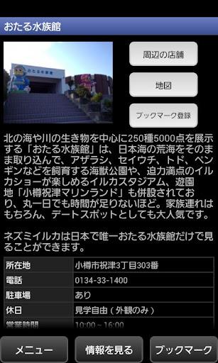 coupon1616|玩旅遊App免費|玩APPs