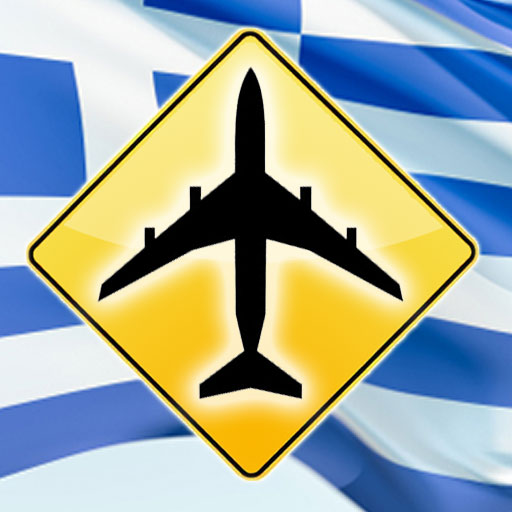 Greece Travel Guide LOGO-APP點子