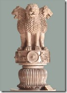 Sarnath_Lion_Capital_of_Ashoka