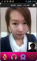 Screenshot of Video Chat for SayHi