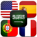 القواميس العربية الحرة icon