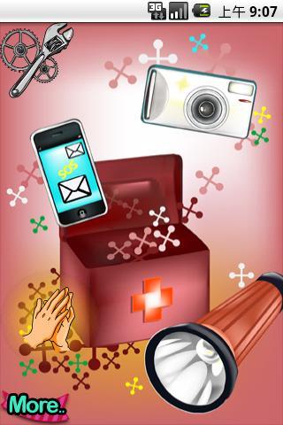 携帯救急箱 Mobile SAvior