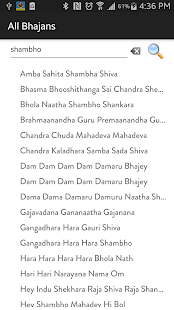 Sai Bhajans Book - screenshot