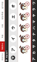 Screenshot of [완성]일본어닷컴 초급 레벨1-1