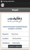 Screenshot of Middle East Jobs