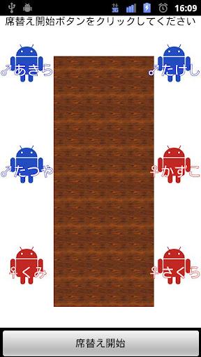玩生活App|大好き!みなと区免費|APP試玩