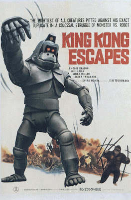 King Kong Escapes (Kingu Kongu no gyakushû) (1967, Japan / USA) movie poster