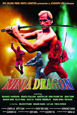Ninja Dragon (1986, Hong Kong) movie poster